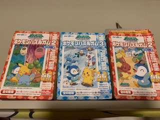 寵物小精靈 Pokemon puzzle $50/3盒