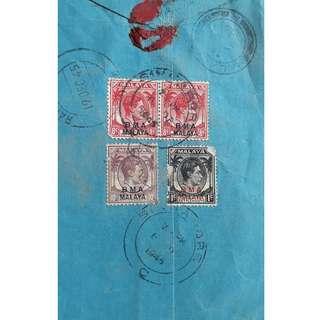 MUAR -> INDIA - 1945 - BIG SIZED BLUE POSTAL COVER - 4 Stamps - BMA MALAYA - ml373