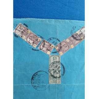 MUAR -> INDIA - 1938 - BIG SIZED BLUE POSTAL COVER - 8 Stamps - MALAYA - ml377