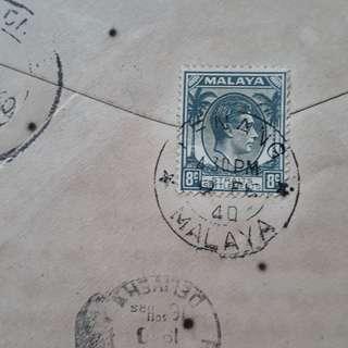 PENANG , MALAYA > TONGZE , BURMA - Postal Cover 1941 GOERGE STAMP - ml378