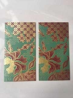 Sampul Hari Raya Angpow Packet New Unused from Midvalley Megamall Partnership with HSBC