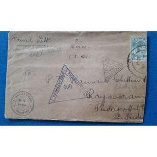 PASSED FOR TRANSMISSION - K.L , MALAYA > INDIA- Postal Cover 1941 - ml381