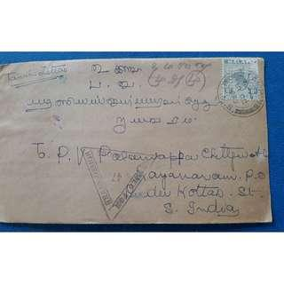 PASSED FOR TRANSMISSION - TAIPING , MALAYA > INDIA- Postal Cover 1941 - ml383