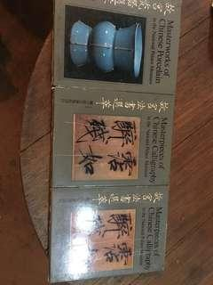 Chinese caligraphy and porcelain masterpiece book