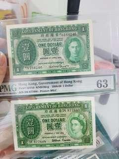 Hong kong king queen $1