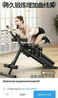 Oto exercisr machine