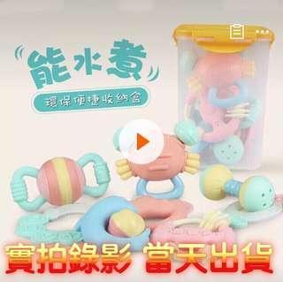 🚚 【支持120度高溫水煮】嬰嬰兒矽膠耐熱安全牙膠8⃣️件組含禮盒嬰幼兒玩具手搖鈴0-3-6-12個月男女孩寶寶1歲y新生兒益智