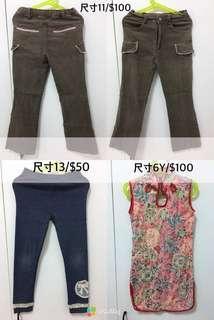 🚚 洋裝or長褲