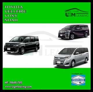 Toyota Velfire / Toyota Noah / Toyota Voxy