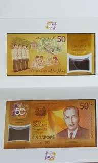 Brunei-SG 50 Commemorative Notes