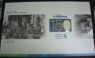 SCB 150th commemorative Banknote
