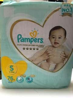 Pampers 尿片 S碼 2包