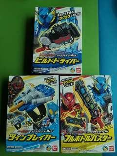幪面超人 Kamen Rider Build 食玩