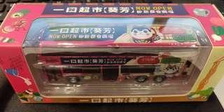 Tiny 一田巴士(葵芳)巴士模型