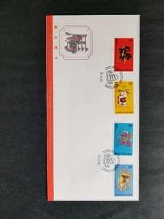 1990馬年集郵組封,蓋次日戳,相比首日封小好多