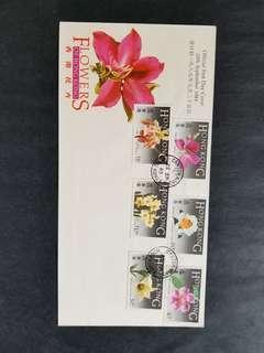 1985花卉首日封,蓋廣東道戳