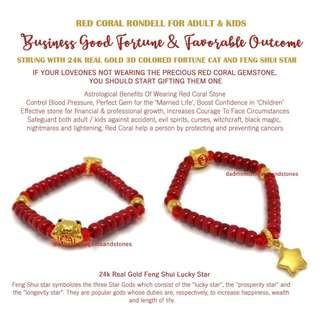 Feng Shui Red Coral Rondelle w/ 24k Gold Lucky Fortune Cat for Business Success Charm Bracelet
