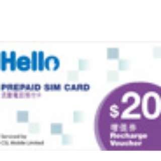 PCCW CSL Hello   菲律賓咭 印尼咭 外傭電話卡 增值 充值 券 卷 Recharge Voucher 1張