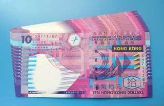 金管局10元紙幣