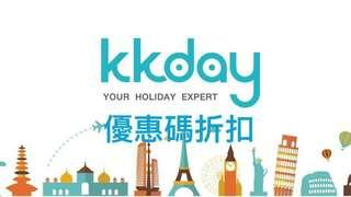 Kkday 10USD 折扣卷 20181111