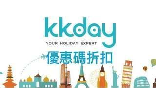 Kkday usd10 折扣卷 20181110