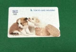 日本電話卡 狗仔 32