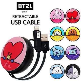 BT21 retractable cable