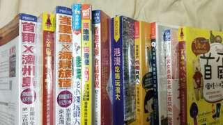 海外旅遊書-全新未拆封