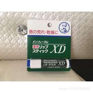 曼秀雷敦-護唇膏(藥用)《有現貨》