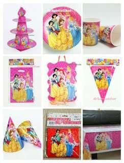 Complete set! Disney Princess partyware