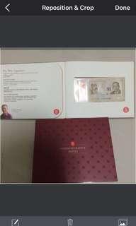 🇸🇬 SG50 Commemorative Notes