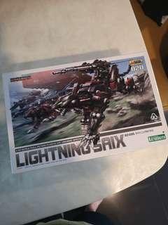 Zoids HMM 020 Lightning Saix
