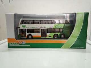 亞歷山大.丹尼士Enviro500Hybrid混合動力巴士8號杏花村路線