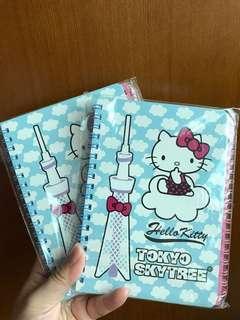購自日本 晴空塔 SKYTREE Kitty 記事簿 一套兩本