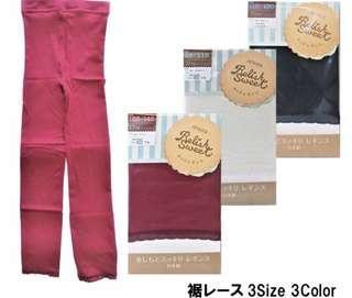 買定入冬!依家吾買一凍就斷貨! ATSUGI日本製造 兒童緊身褲10分長 legging 尼龍材料,日本製,保暖但又吾焗身 抗靜電處理,識貨一定買日本製啦! 黑色/白色/ 酒紅色 [尺寸](S)95-115cm /(M)110-130cm /(L)125-145cm $39/對,平郵另加$5,買兩對包平郵 付款後七個工作天寄出