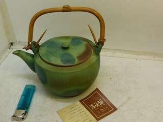 清水燒 綠釉大提壺