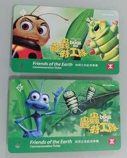 蟲蟲特工隊1999年地球之友紀念車票