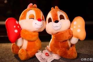BN Chipmunk plush toy