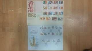 香港通用郵票全套含高低面值 首日封及結日封各一