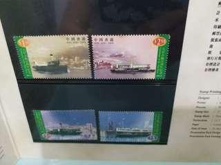 1998年天星小輪百周年紀念郵票