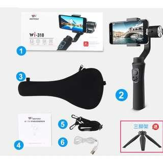 WeiFeng Mobile Stabilizer Three-axis Camera Balance Anti-shake Handheld Gimbal