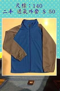 尺標:140 二手 透氣外套 $ 50 二手 不比新衣,請考慮後再購入,謝謝!