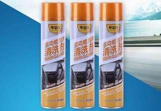 🚚 ⭐️萬用清潔 車倍樂 多功能泡沫清洗劑(送刷頭) 內飾快速去汙
