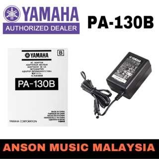 Yamaha PA-130B AC Adaptor