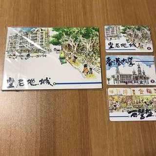 港鐵MTR紀念車票
