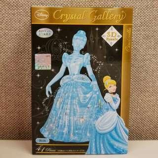 Crystal Gallery Cinderella