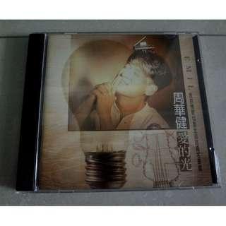 周华健 Emil Chau CD 爱的光