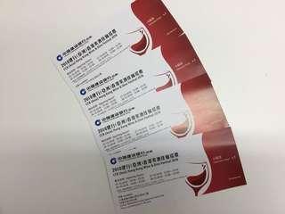 建行(亞洲)香港美酒佳餚巡禮入場門票(25/10-28/10)2018
