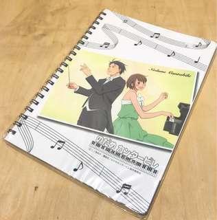全新 日 交響情人夢 單行簿