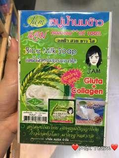 Rice Milk Soap 🇹🇭